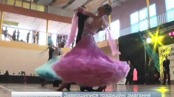 У Львові завершились ювілейні змагання з танців «Титули України»