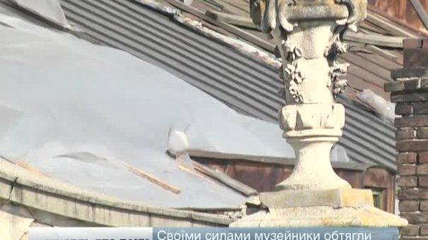 Львівському музею Пінзеля обіцяють дах до зими