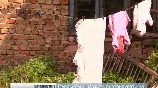 Львівські переселенці починають готуватися до зими