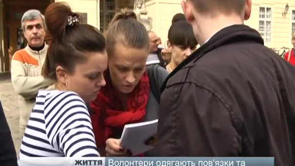 Волонтери перевірили центр Львова на зручність для незрячих
