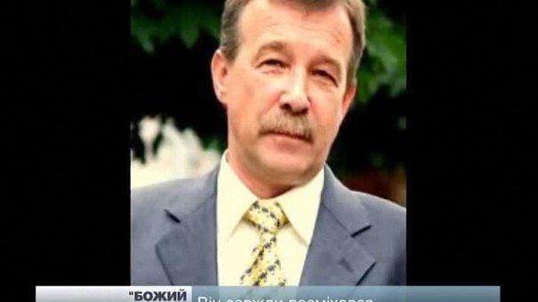 Пам'ять видатного хірурга Ігоря Герича вшанували виставкою його світлин