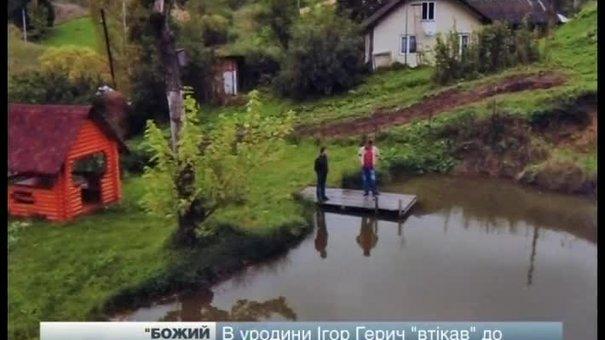 Головні новини Львова за 15.10