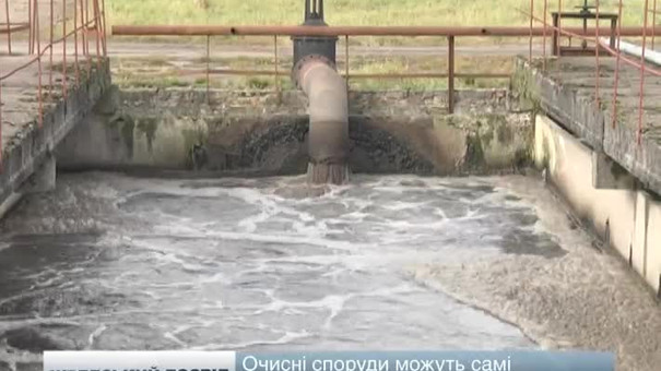 На базі львівської ТЕЦ-2 вироблятимуть біогаз з мулу і тверде паливо зі сміття