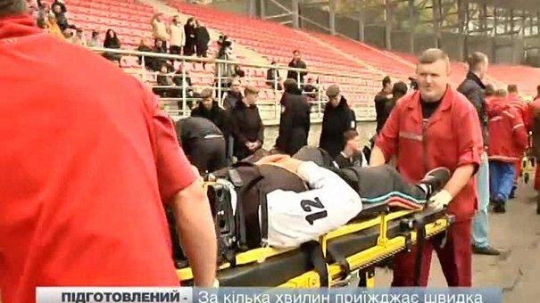 У Львові провели масштабні медичні навчання на випадок терористичних актів