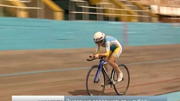 У Львові стартував чемпіонат України із велотреку