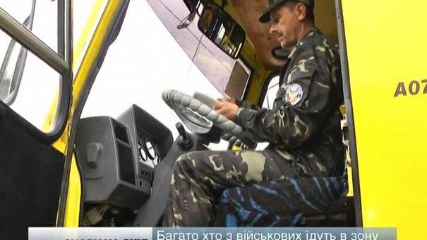 Львівські десантники вирушають в зону проведення АТО