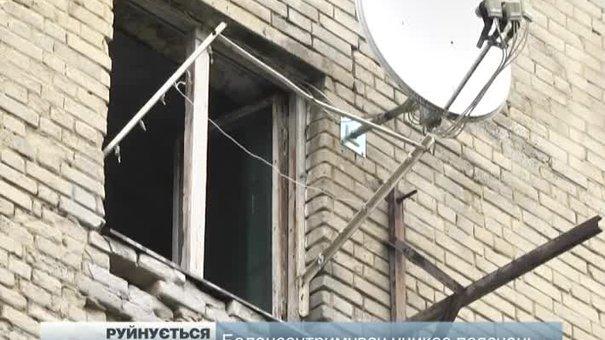 На вулиці Садовій у Львові люди живуть в аварійному будинку