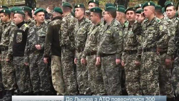 До Львова із фронту повернулися 300 прикордонників, які обороняли луганський кордон від агресора