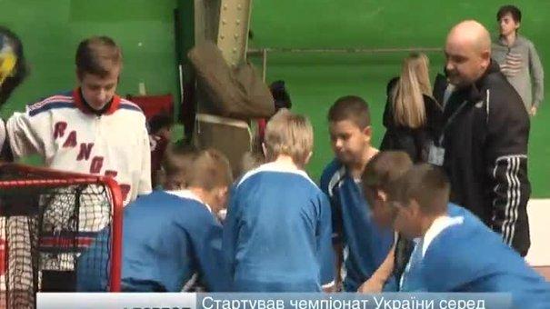 У Львові завершився дебютний тур юнацького чемпіонату України з флорболу