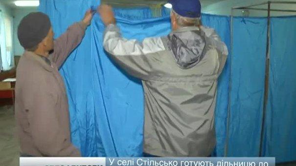 Підготовка до виборів на Львівщині на завершальному етапі