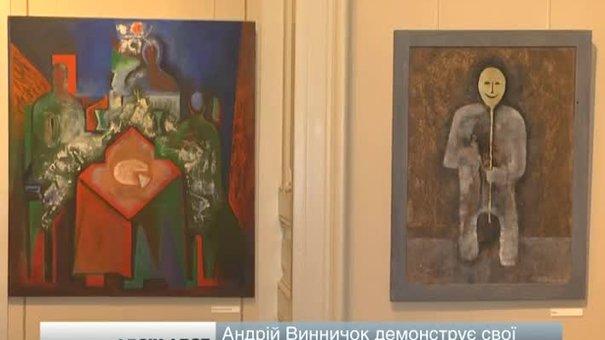 Львівський митець відкрив виставку рефлексій про Майдан і події на сході