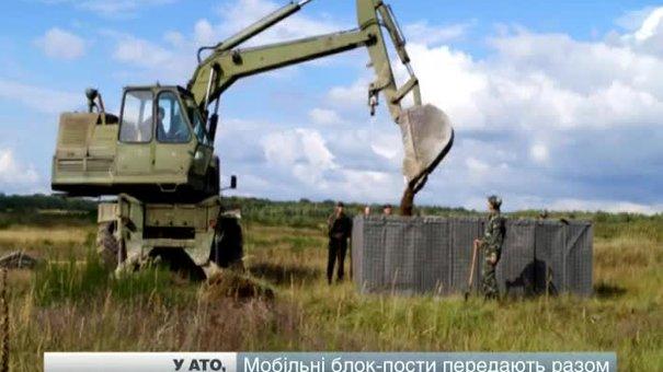 Львівська мерія передала на передову чергову партію габіонних конструкцій
