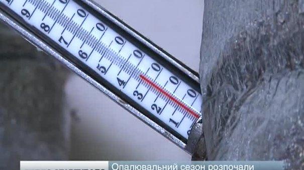 У Львові житлові будинки отримали тепло