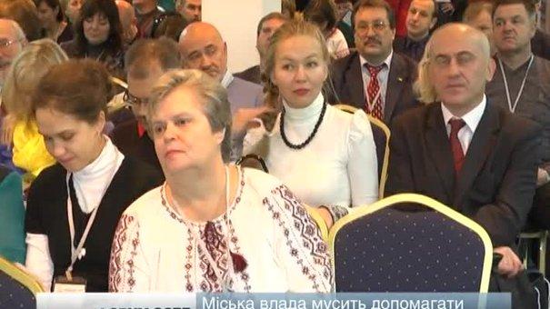 У Львові відкрився 5-ий Всеукраїнський форум ОСББ