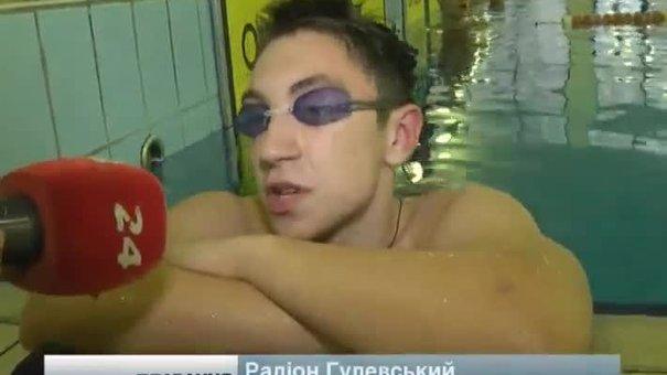 У Львові стартував чемпіонат України із плавання серед юніорів