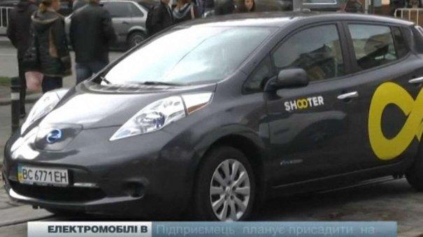 Львівських чиновників хочуть пересадити на електромобілі