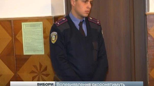 На Львівщині виборчі дільниці перевірятимуть на наявність вибухівки