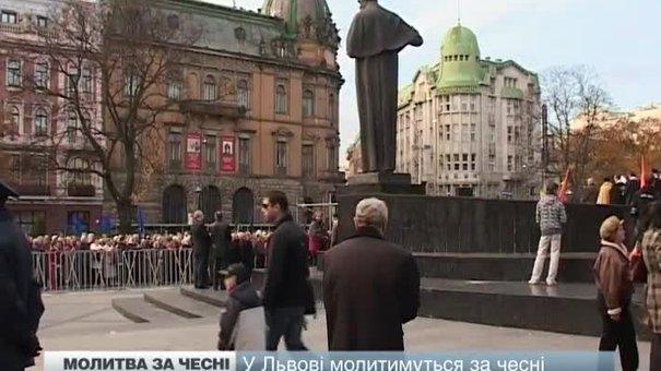 У суботу львів'яни спільно помоляться за чесні вибори