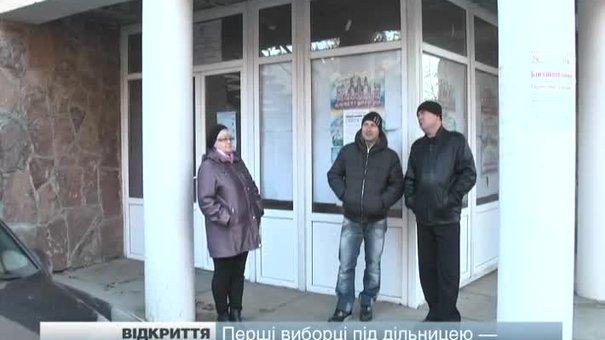 Львів'яни прийшли на дільниці ще до їх відкриття