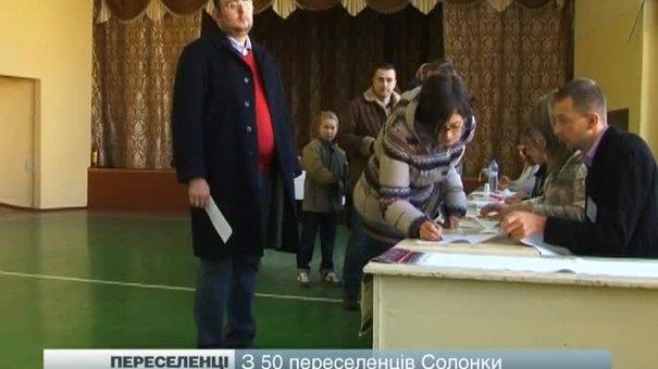 На Львівщині проголосує понад тисяча переселенців