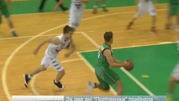 Баскетбольна «Політехніка-Галичина» зазнала двох домашніх поразок поспіль