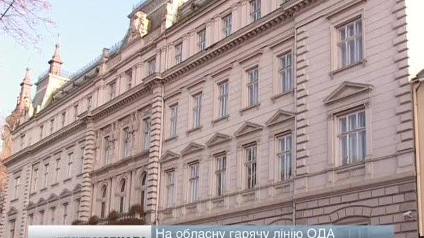 Львівщина продемонструвала найбільшу активність на виборах до ВРУ, - Турянський