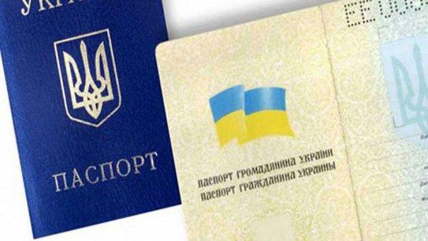Паспорт без російської мови