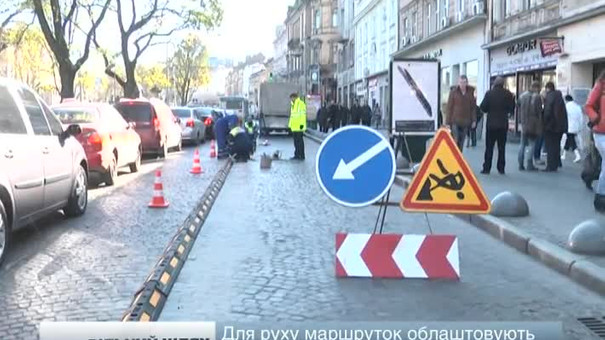 Окрему смугу для маршруток облаштують від центру Львова до вулиці Стрийської