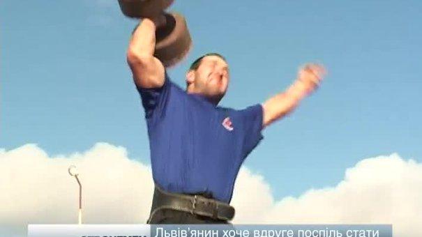 Львів'янин Володимир Рекша планує вдруге стати найсильнішою людиною світу