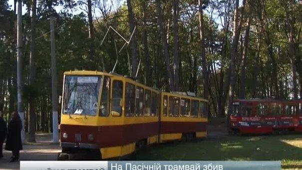 У Львові трамвай збив на смерть 60-річну жінку