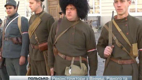 У центрі Львова стріляли кулемети і били гармати