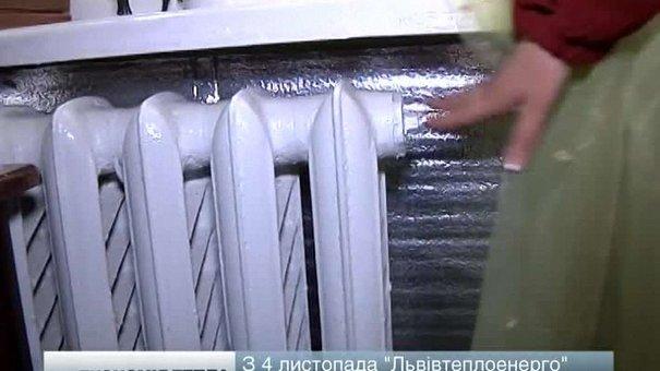 У вівторок у Львові призупинять опалювальний сезон
