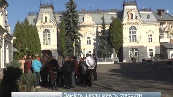 Львівську облраду пікетуватимуть батьки вихованців школи-інтернату