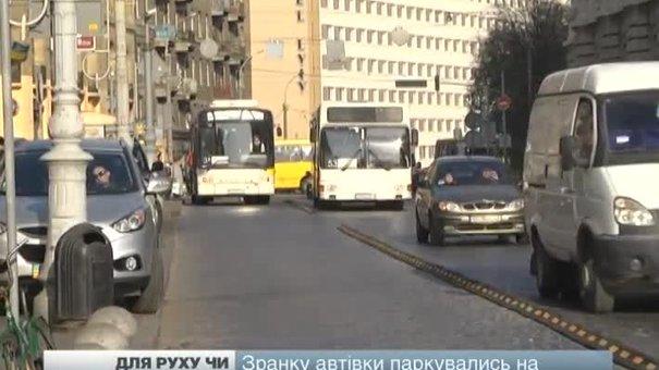 У Львові евакуатор забирає автівки зі смуги для маршруток