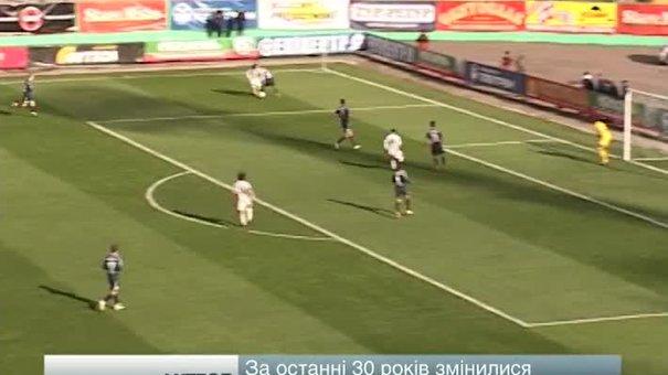 """Чому львів'яни вболівають за """"Карпати"""", але частіше відвідують матчі """"Шахтаря""""?"""