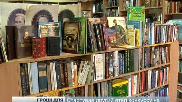 Львівські видавці змарнували нагоду отримати гроші з бюджету