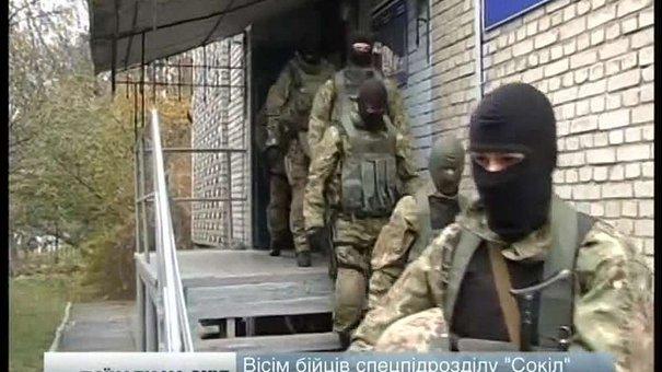 Львівські УБОЗівці поїхали на схід зачищати звільнені території від терористів