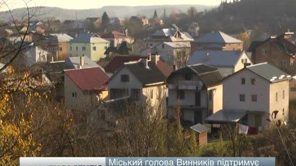 На Львівщині громадські активісти боротимуться за земельні наділи для учасників АТО