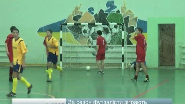 """Гравці  футзальної команди """"24 каналу"""" позмагалася зі """"Світочем"""""""