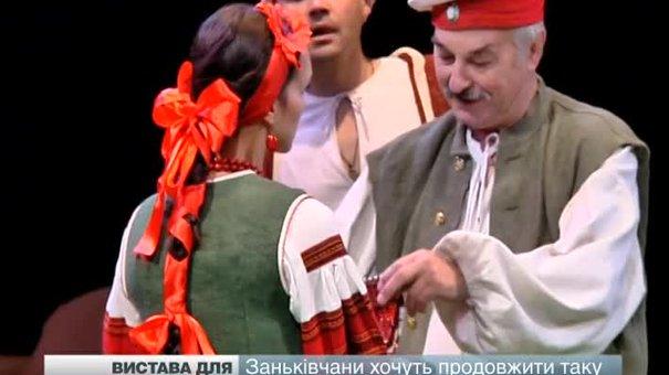 Вперше в Україні незрячі переглянули виставу із тифлокоментарем
