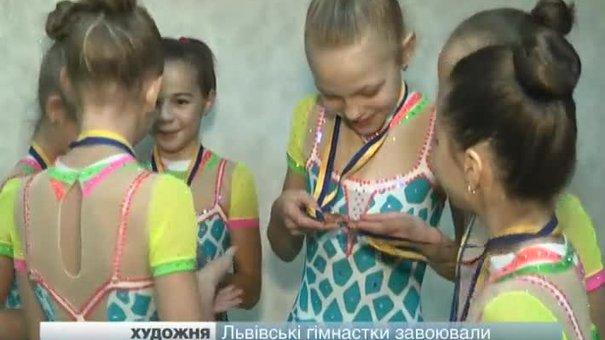 Десятилітні гімнастки завоювали для Львова «бронзу» першості України