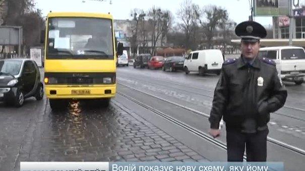У Львові активісти влаштували засідку на перевізників, які змінюють маршрут