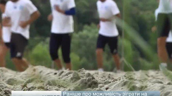 Харківський «Металіст» прийме «Локерен» у Львові