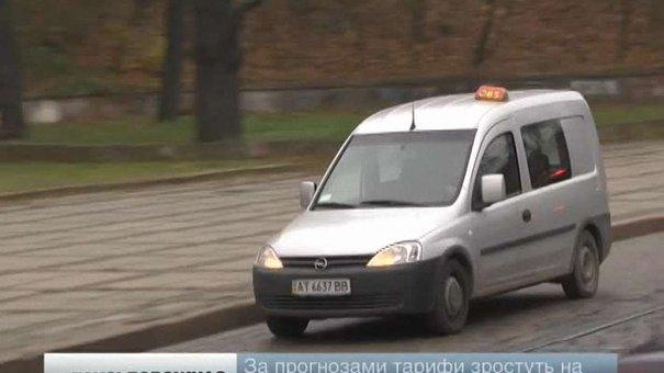 У Львові таксі подорожчає на 10-25%