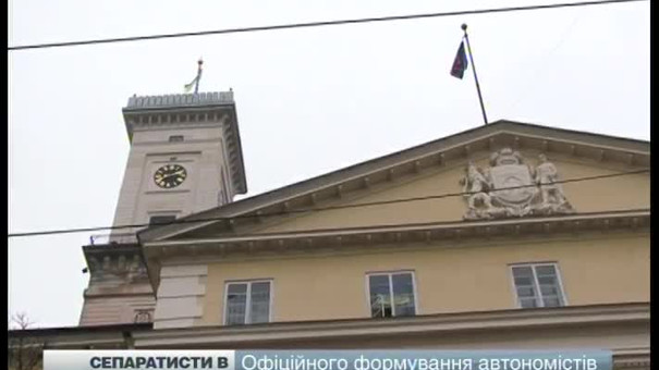 Головні новини Львова за 14.11