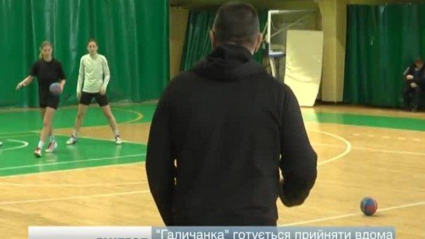 «Галичанка» готується до матчу-відповіді з «Вірто Квінтос»