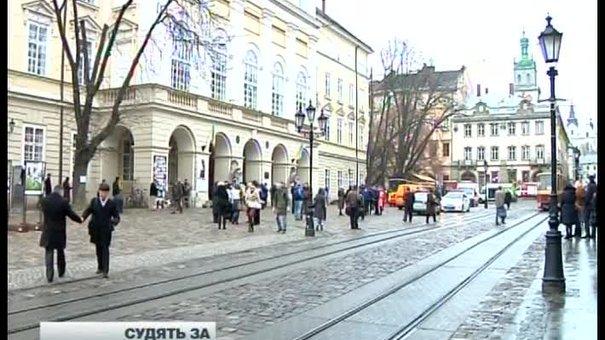 Головні новини Львова за 21.11