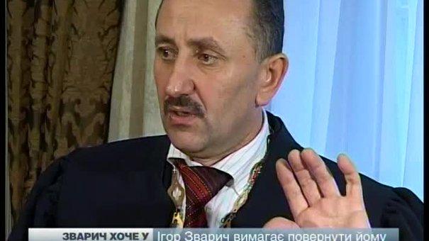 Головні новини Львова за 24.11