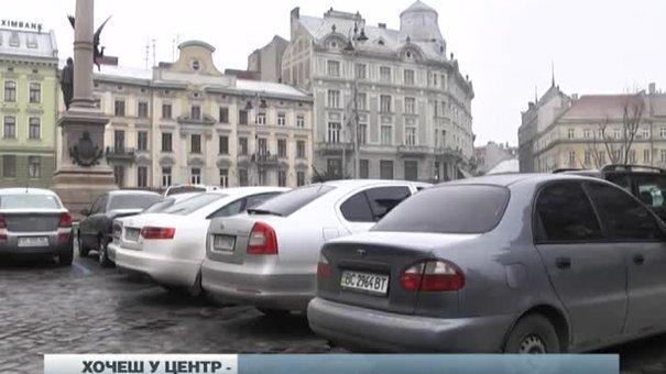 Паркінги у центрі Львова можуть подорожчати удвічі