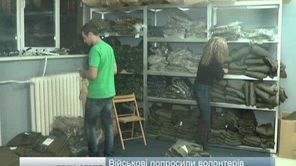 Воякам гостро бракує зимового одягу, - командир полку з Львівщини